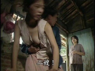 Sex fro Taiwan village